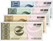GS상품권