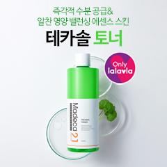 피부 진정과 건강을 위한 펩타이드 단백질과 판테놀 함유로 리프팅 피부 완성